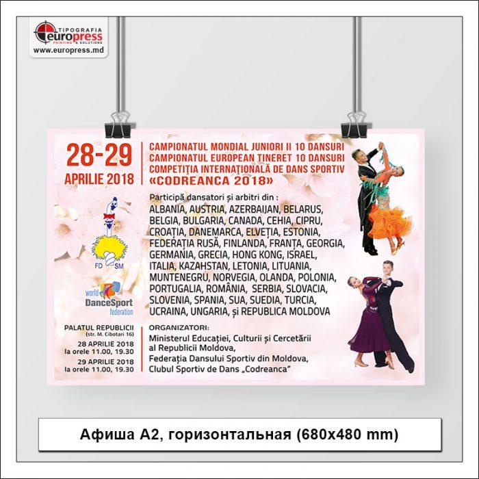 Афиша А2 горизонтальная - разнообразие Афиш - типография Europress