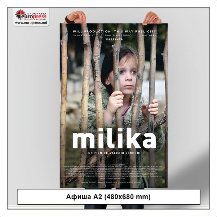 Афиша А2 - разнообразие Афиш - типография Europress
