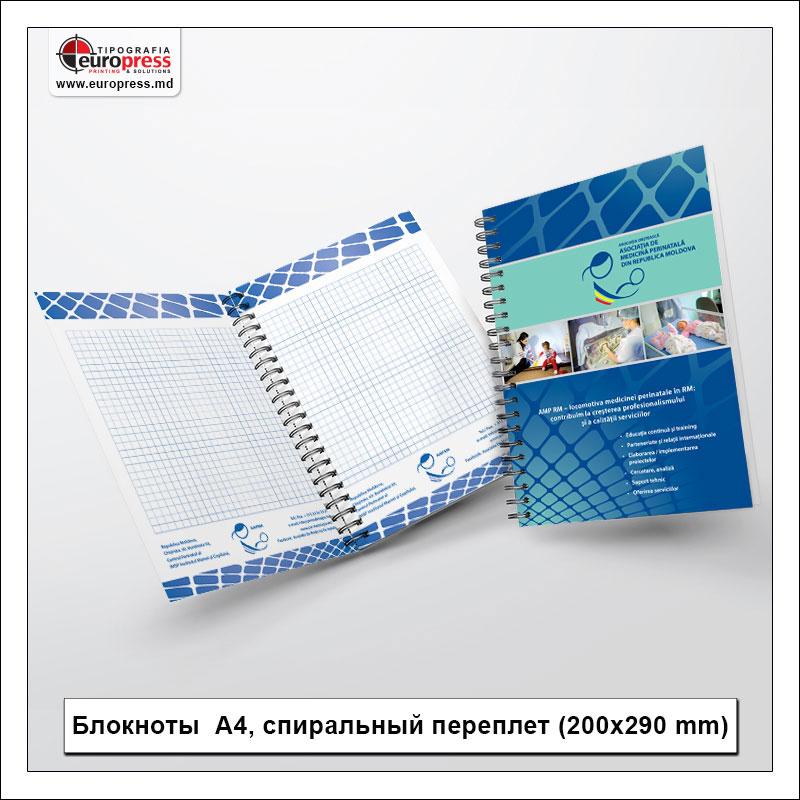 Блокноты А4 спиральный переплет 200x290 mm - Разнообразие Блокнотов - Типография Europress