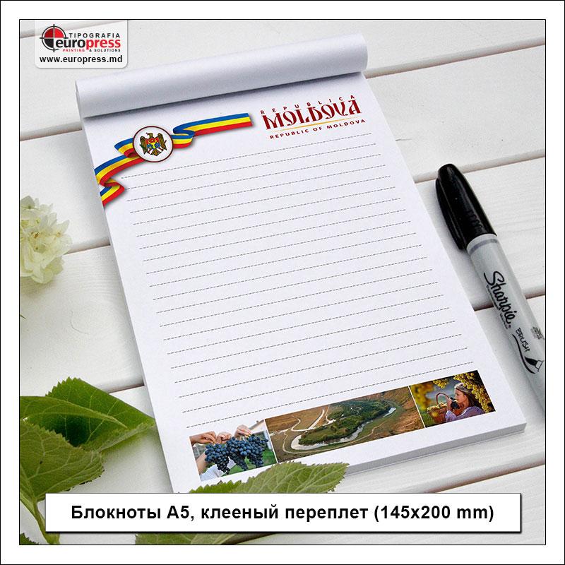 Блокноты А5 клееный переплет 145x200 mm - Разнообразие Блокнотов - Типография Europress