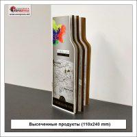 Высеченные продукты 110x240 mm - разнообразие высеченных продуктов - типография Europress