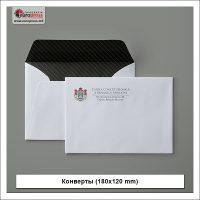 Конверты 180x120 mm - разнообразие конвертов - типография Europress