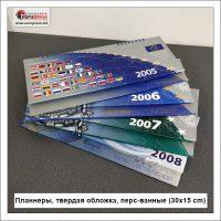 Планнеры твердая обложка персонализированные 30x15 сm - разнообразие органайзеров и планнеров - типография Europress