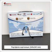 Портфели картонные 340x240 mm - разнообразие картонных портфелей - типография Europress