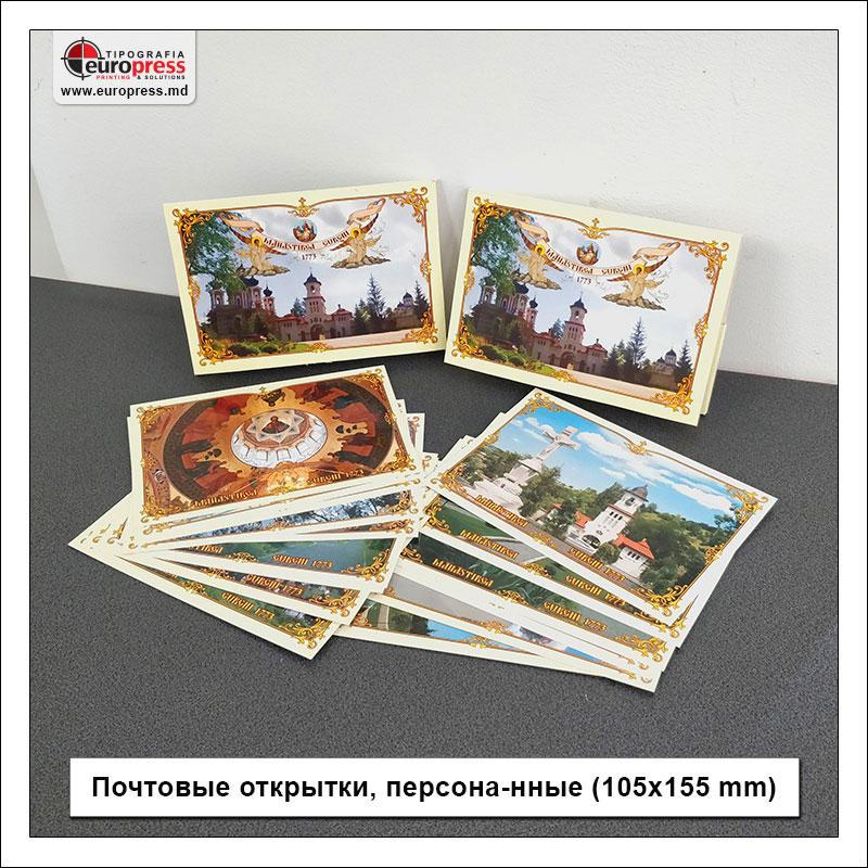 Почтовые открытки персонализированные 105x155 mm - разнообразие почтовых открыток - Типография Europress