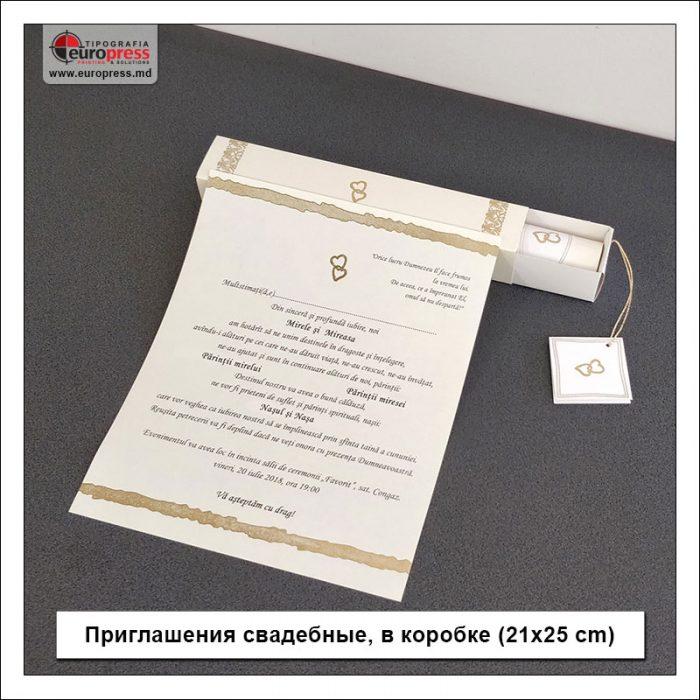 Приглашения свадебные в коробке 21x25 cm - разнообразие свадебных приглашений - типография Europress