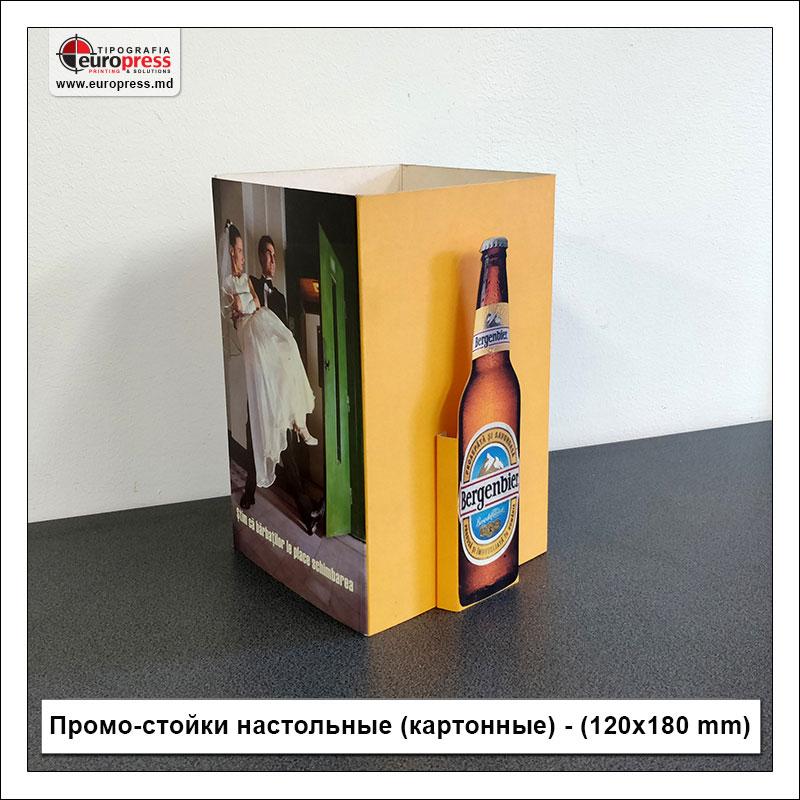 Промо стойки настольные картонные 120x180 mm - разнообразие настольных промо стоек - типография Europress