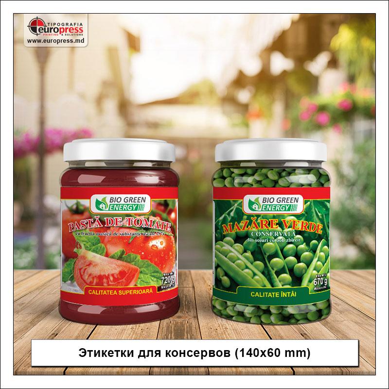 Этикетки для консервов 140x60 mm - Разнообразие Этикеток для товаров - Типография Europress