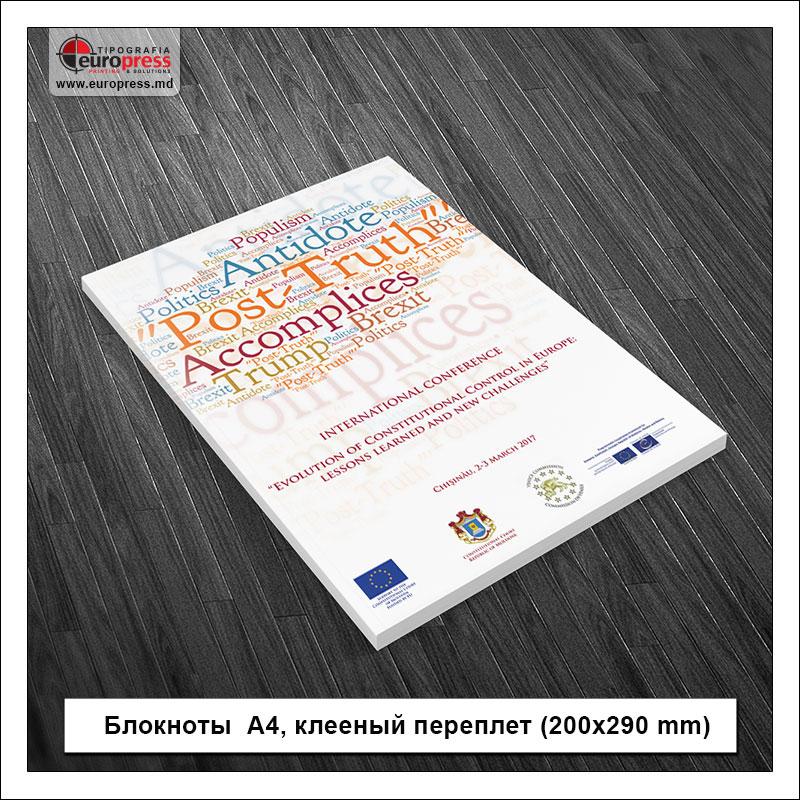Блокноты А4 Клееный Переплет 200x290 mm - Разнообразие Блокнотов - Типография Europress