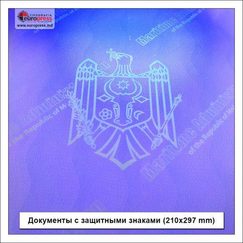 Документы с защитными знаками 210x297 mm 3 - Разнообразие Документов с Защитными Знаками - Типография Europress