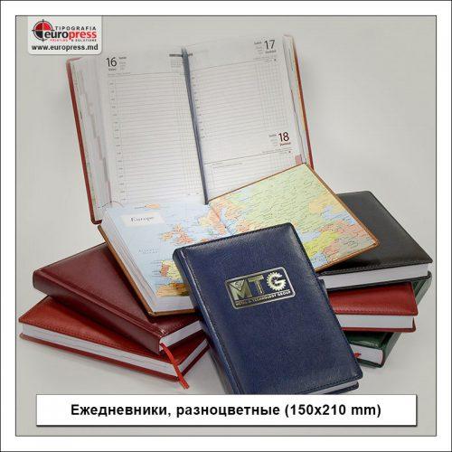 Ежедневники разноцветные 150x210 mm - Разнообразие Ежедневников - Типография Europress