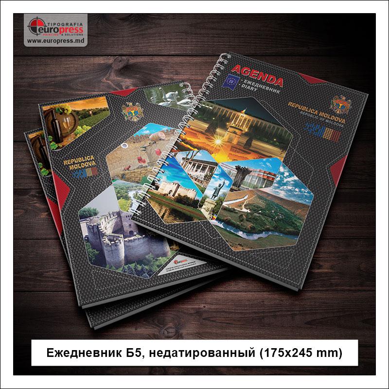 Ежедневник Б5 недатированный 175x245 mm - Разнообразие Ежедневников - Типография Europress