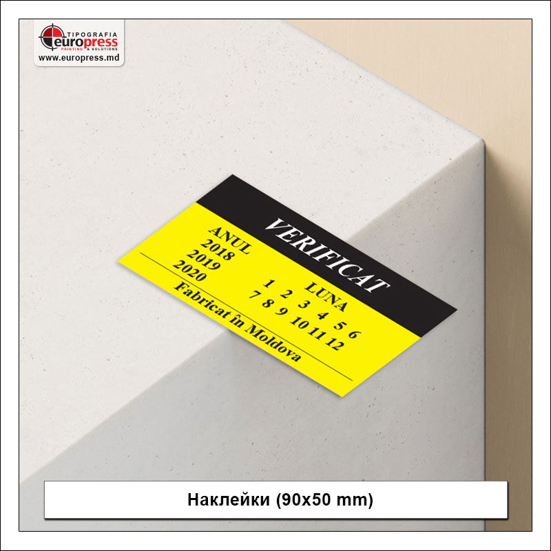 Наклейки 90x50 mm - разнообразие наклеек - типография Europress