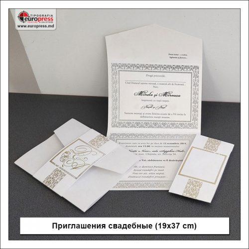 Приглашения свадебные 19x37 cm - разнообразие свадебных приглашений - типография Europress