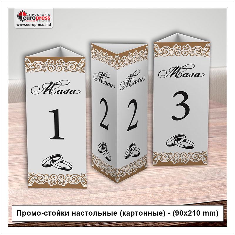 Промо стойки настольные картонные 90x210 mm - разнообразие настольных промо стоек - типография Europress