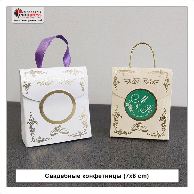 Свадебные конфетницы 7x8 сm - разнообразие свадебных приглашений - типография Europress