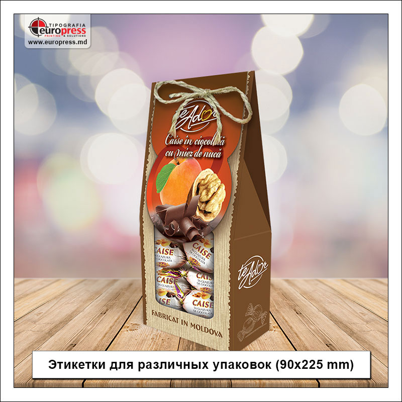 Этикетки для товаров джемы 120x40 mm - Разнообразие Этикеток для товаров - Типография Europress