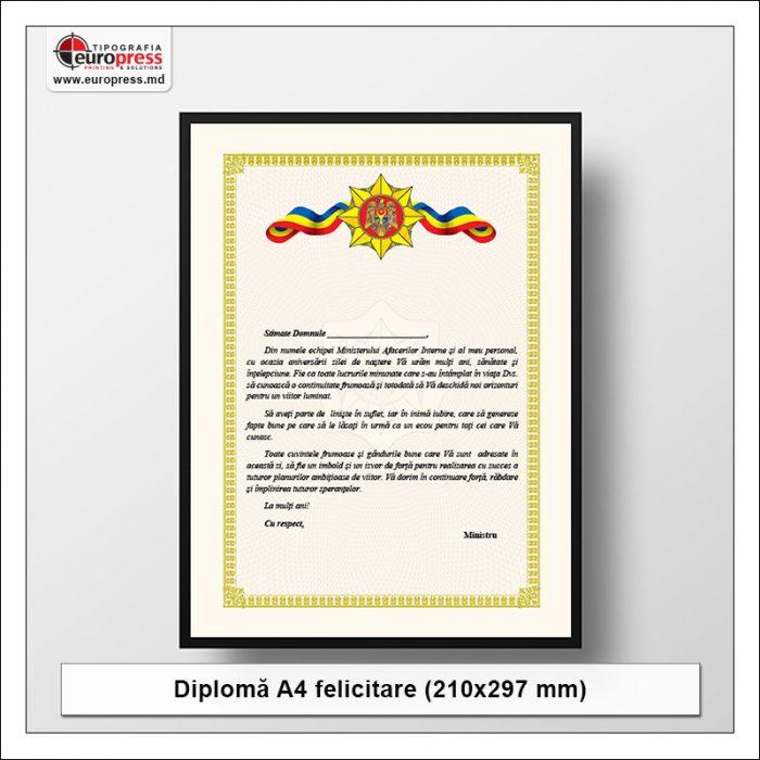 Diploma A4 de felicitare - Varietate Diplome - Tipografia Europress