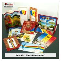Felicitare Ziua Independentei - Varietate Felicitari - Tipografia Europress