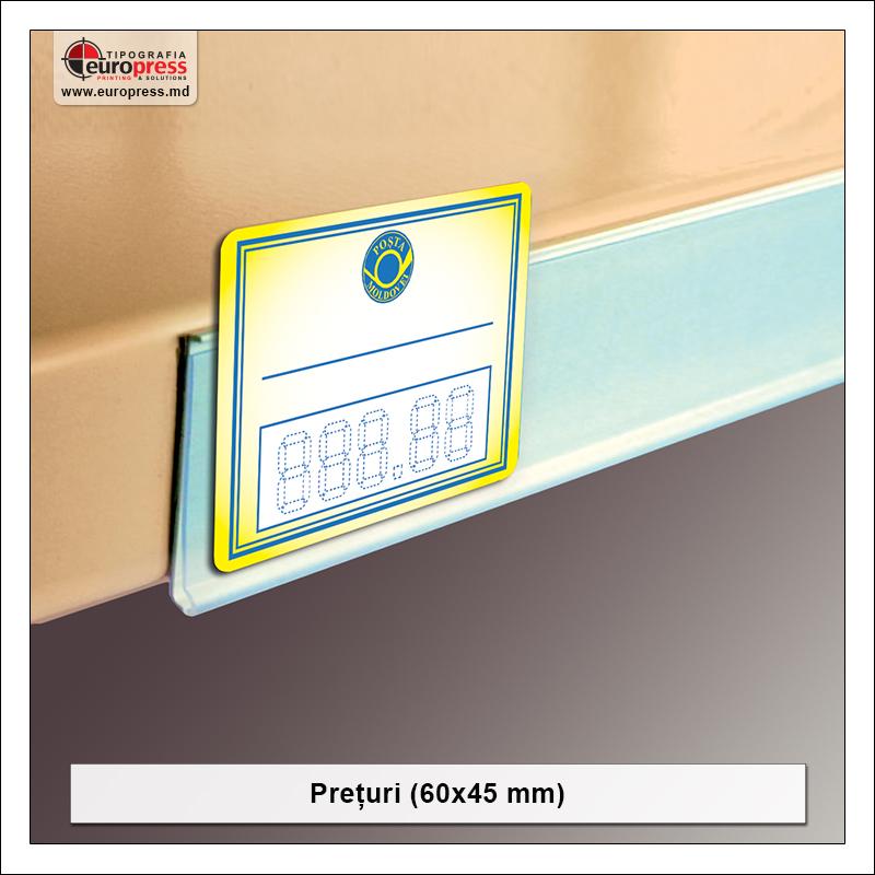 Pret pentru produs 60x45 mm - Varietate Preturi pentru produse - Tipografia Europress