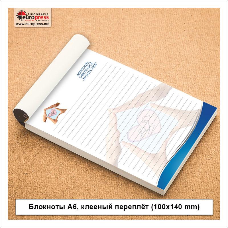 Блокноты А6 клееный переплёт 100x140 mm - Разнообразие Блокнотов - Типография Europress