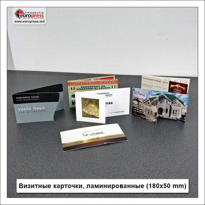 Визитные карточки ламинированные 180x50 mm - Разнообразие Визитных Карточек - Типография Europress