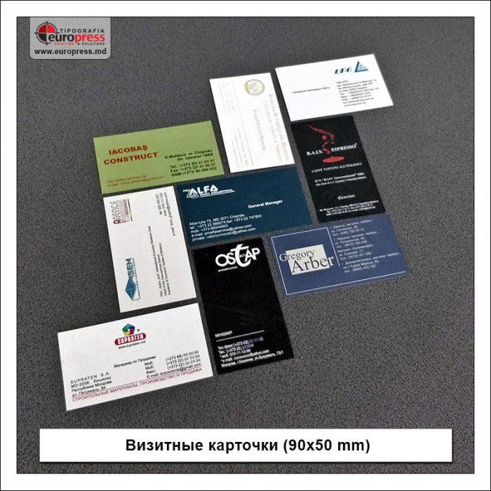 Визитные карточки 90x50 mm - разнообразие визитных карточек - Типография Europress
