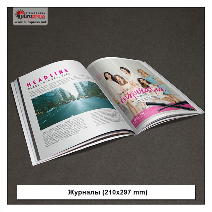 Журналы 4 210x297 mm - Разнообразие Журналов - Типография Europress