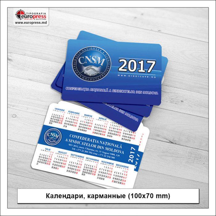Календари карманные 100x70 mm - разнообразие Календарей - Типография Europress