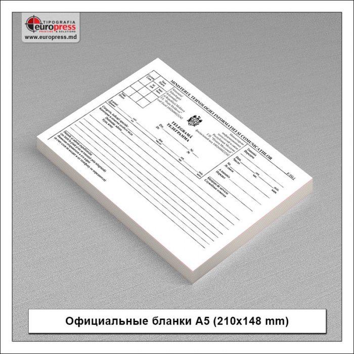 Официальные бланки А5 горизонтальные - разнообразие официальных бланков - типография Europress