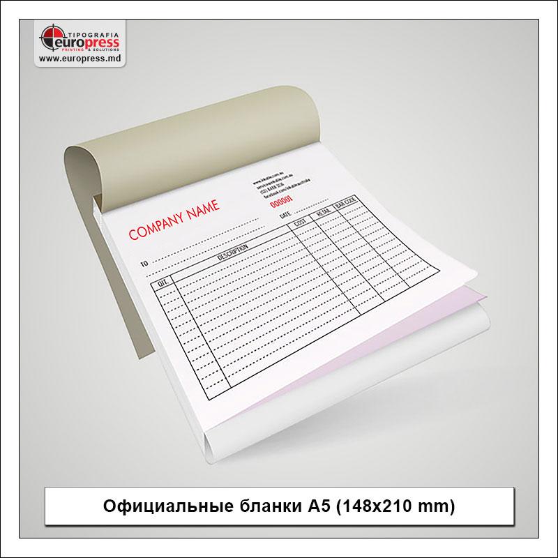 Официальные бланки А5 - разнообразие официальных бланков - типография Europress