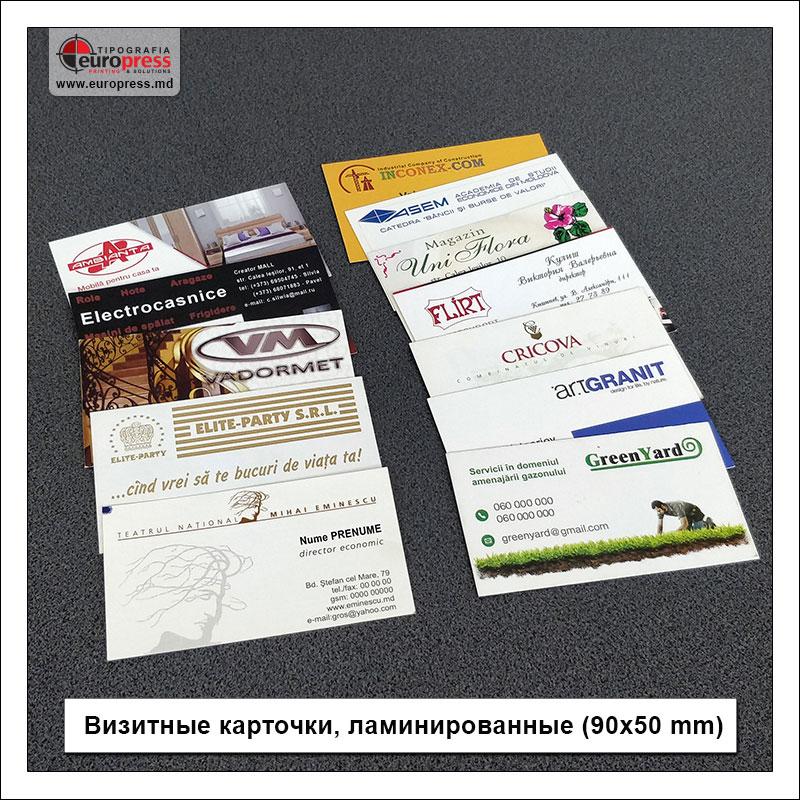 Визитные карточки ламинированные 90x50 mm - разнообразие визитных карточек - Типография Europress