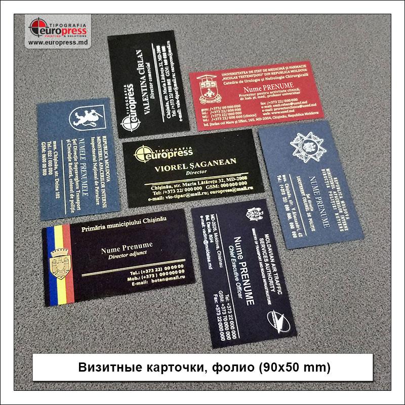 Визитные карточки фолио 90x50 mm - разнообразие визитных карточек - Типография Europress