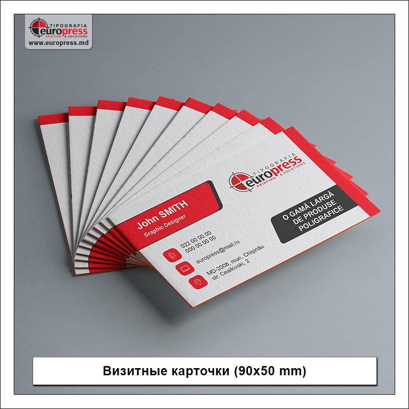 Визитные карточки 90x50 mm стиль 1 - Разнообразие Визитных Карточек - Типография Europress
