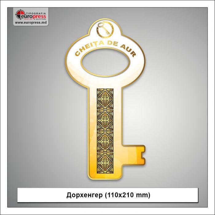Дорхенгер 110x210 mm - Разнообразие Дорхенгеров - Типография Europress