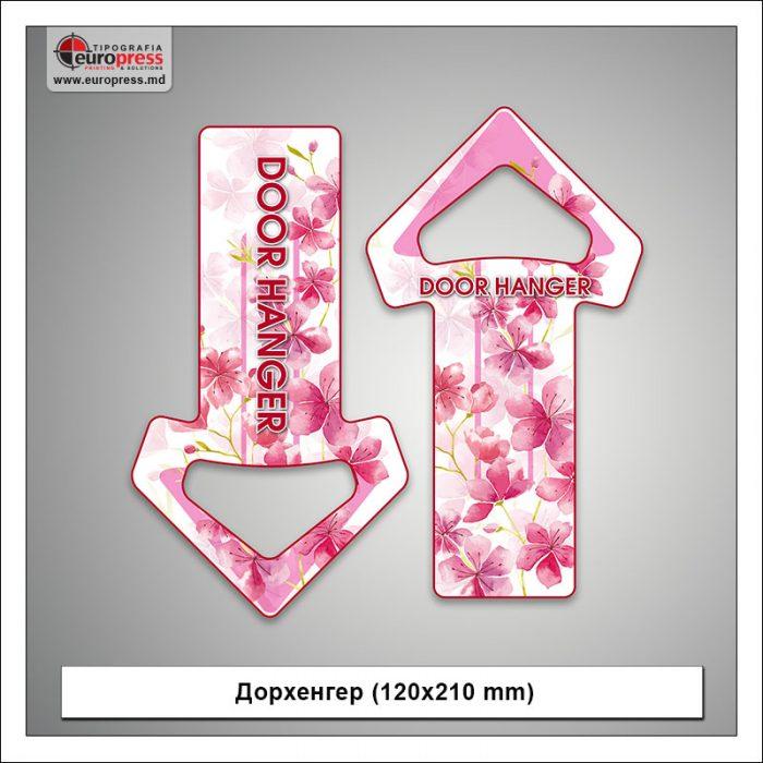 Дорхенгер 120x210 mm - Разнообразие Дорхенгеров - Типография Europress