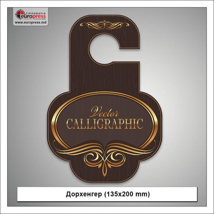 Дорхенгер 135x200 mm - Разнообразие Дорхенгеров - Типография Europress