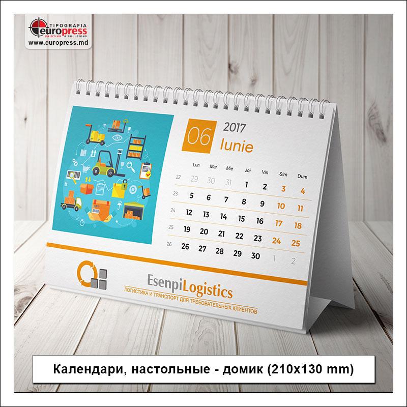 Календари Настольные Домик 210x130 mm - Разнообразие Календарей - Типография Europress