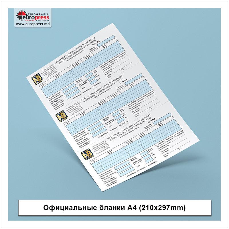 Официальные бланки А4 стиль 3 - разнообразие официальных бланков - типография Europress