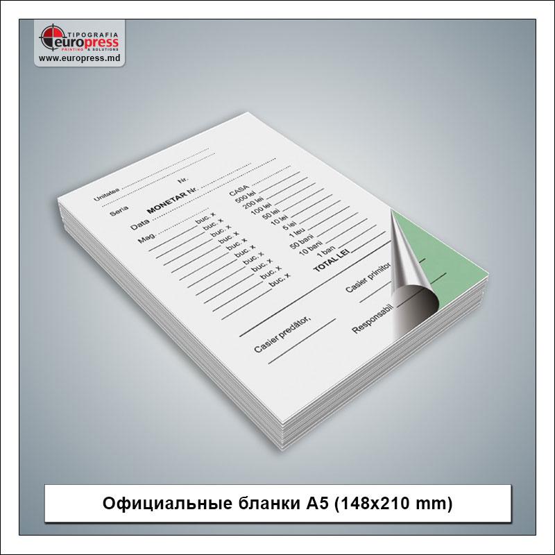 Официальные бланки А5 стиль 2 - разнообразие официальных бланков - типография Europress