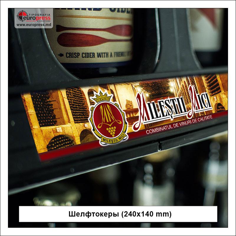 Шелфтокеры 5 240x140 mm - Разнообразие Шелфтокеров - Типография Europress