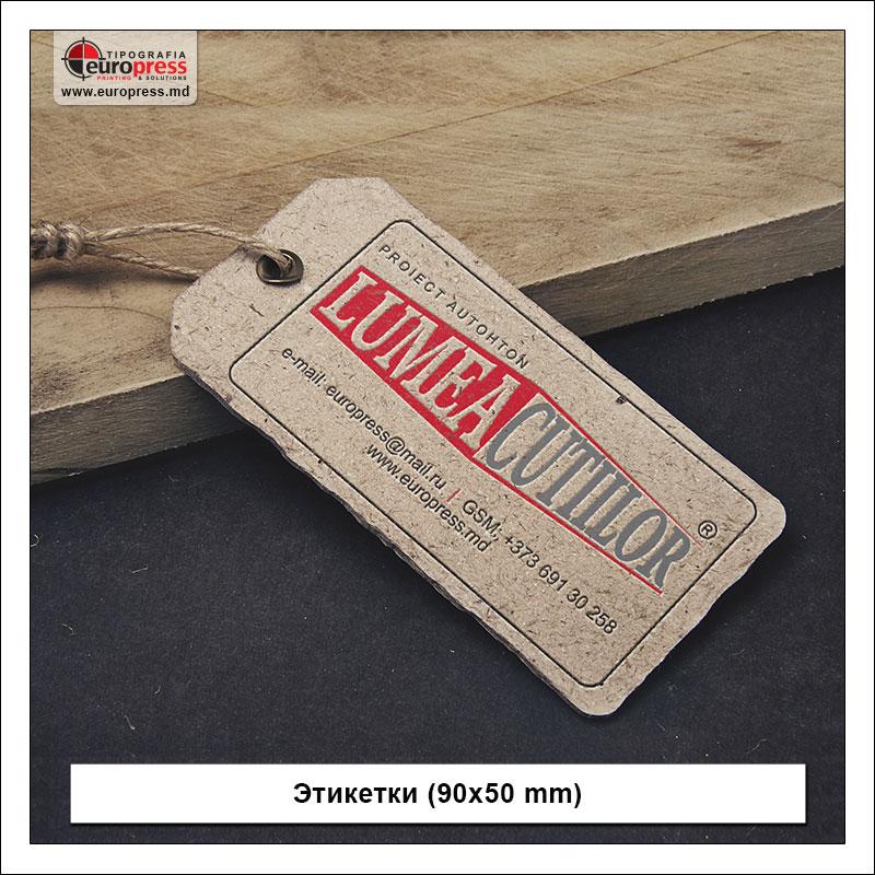 Этикетка для товара 2 - Разнообразие Этикеток для товаров - Типография Europress