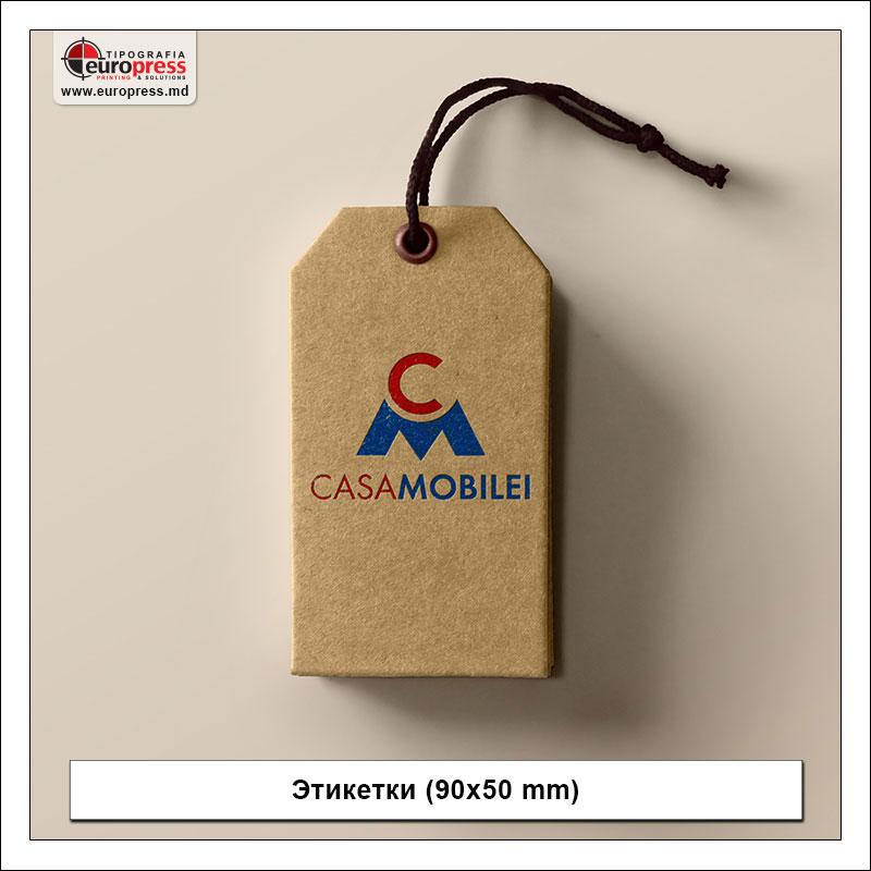 Этикетка для товара 4 - Разнообразие Этикеток для товаров - Типография Europress